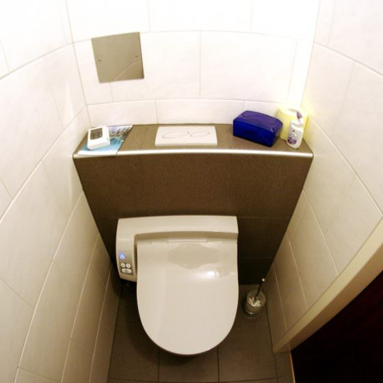 Geberit Dusch-WC für das Hygiene-Plus Dusch-WC